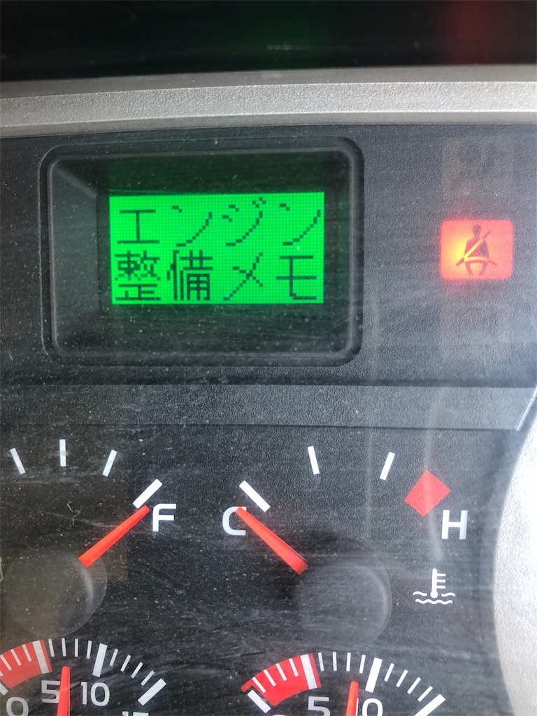 f:id:kon-taku0229:20190514141659j:image