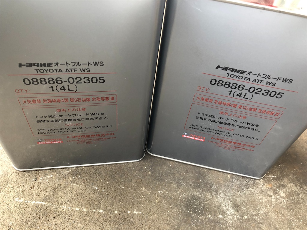 f:id:kon-taku0229:20190723232126j:image