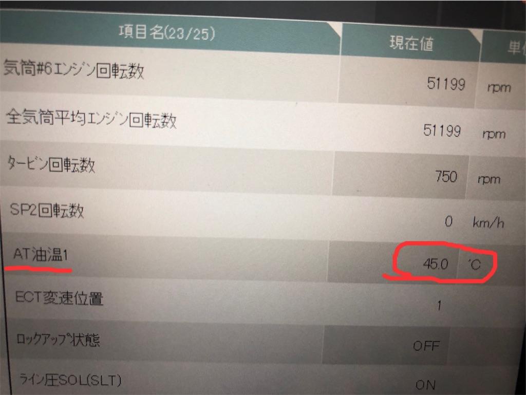 f:id:kon-taku0229:20190723232549j:image