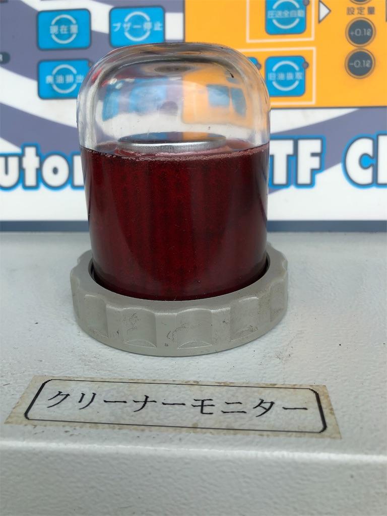 f:id:kon-taku0229:20190729105518j:image