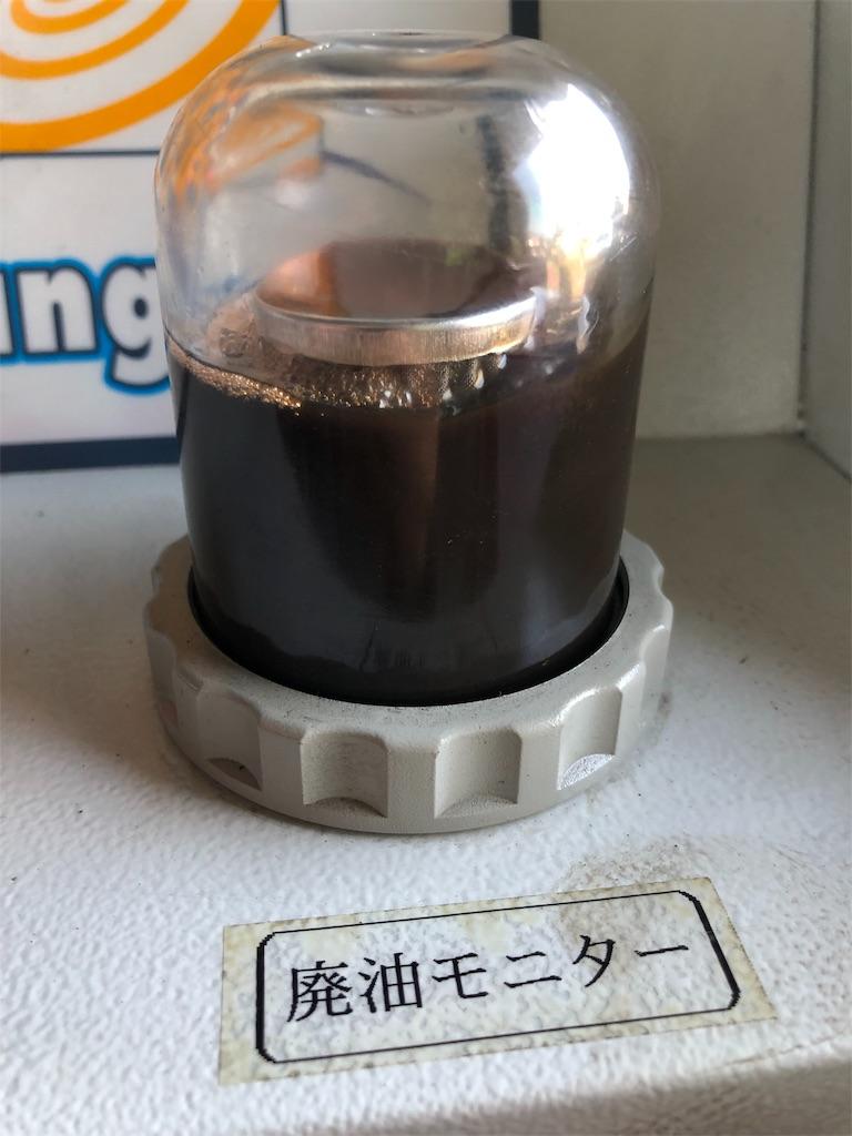f:id:kon-taku0229:20190808165543j:image