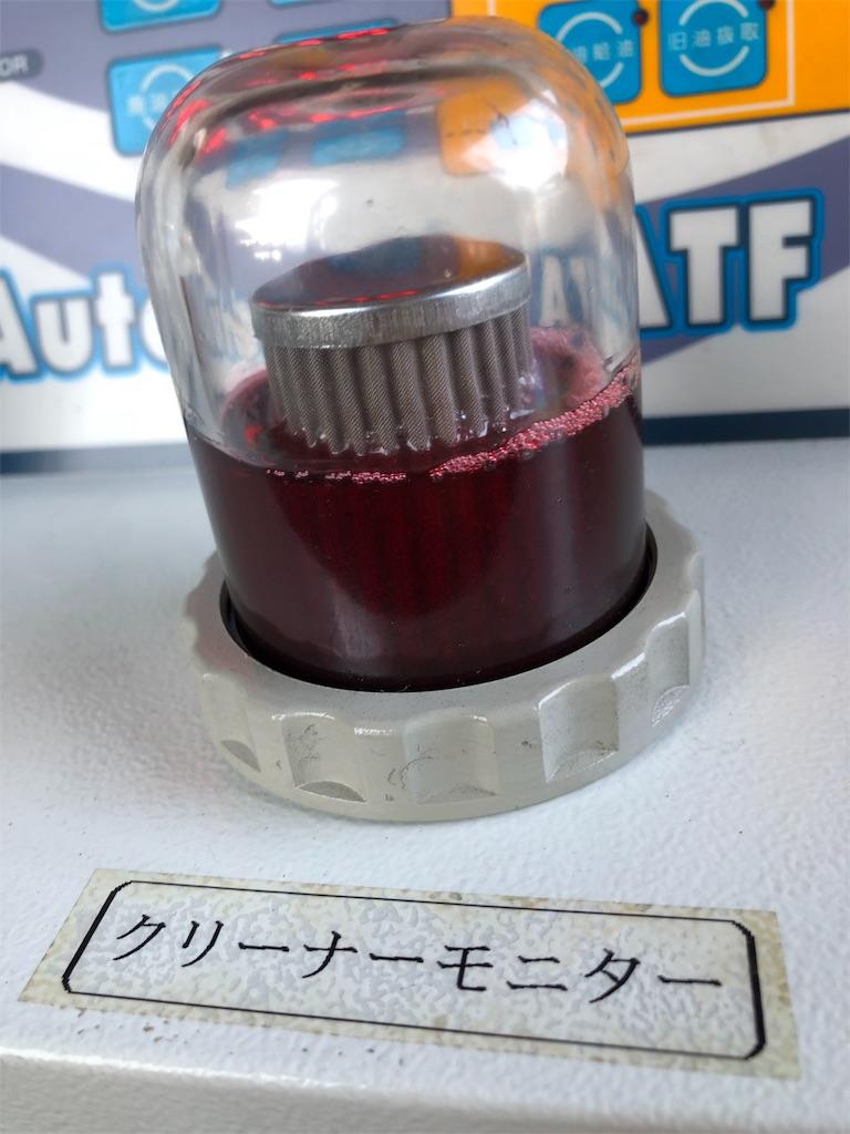 f:id:kon-taku0229:20190808165557j:image