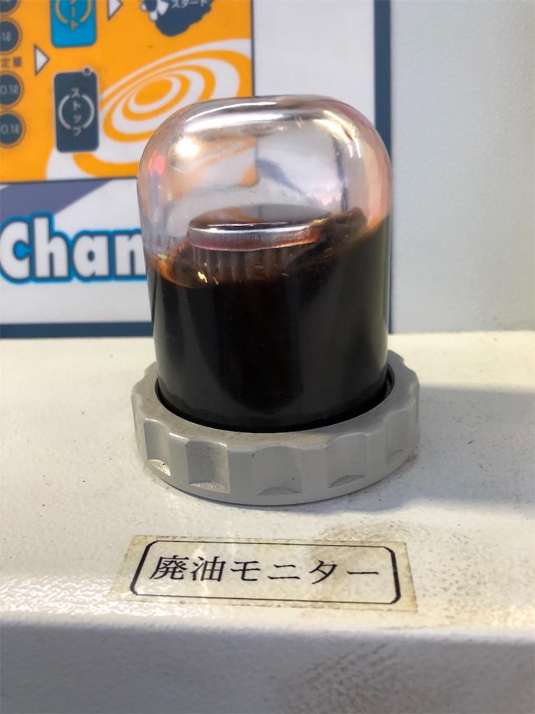 f:id:kon-taku0229:20190907134450j:image