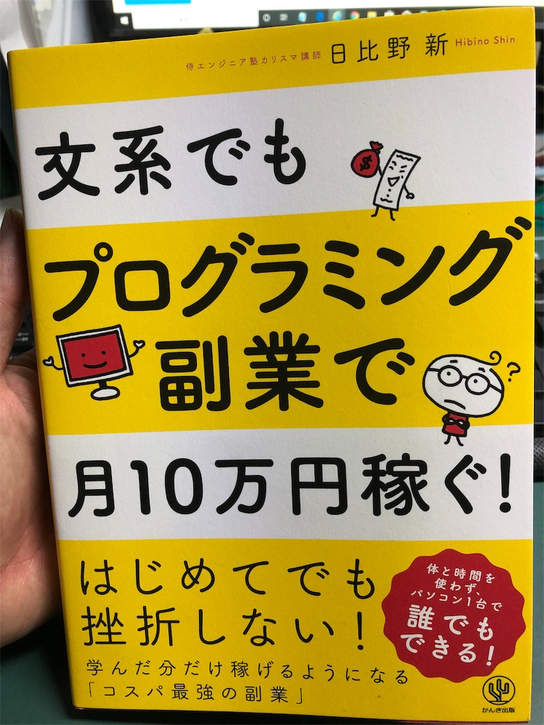 f:id:kon-taku0229:20191025205355j:image