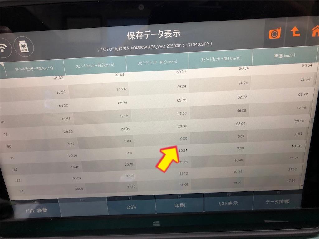 f:id:kon-taku0229:20200928175926j:plain