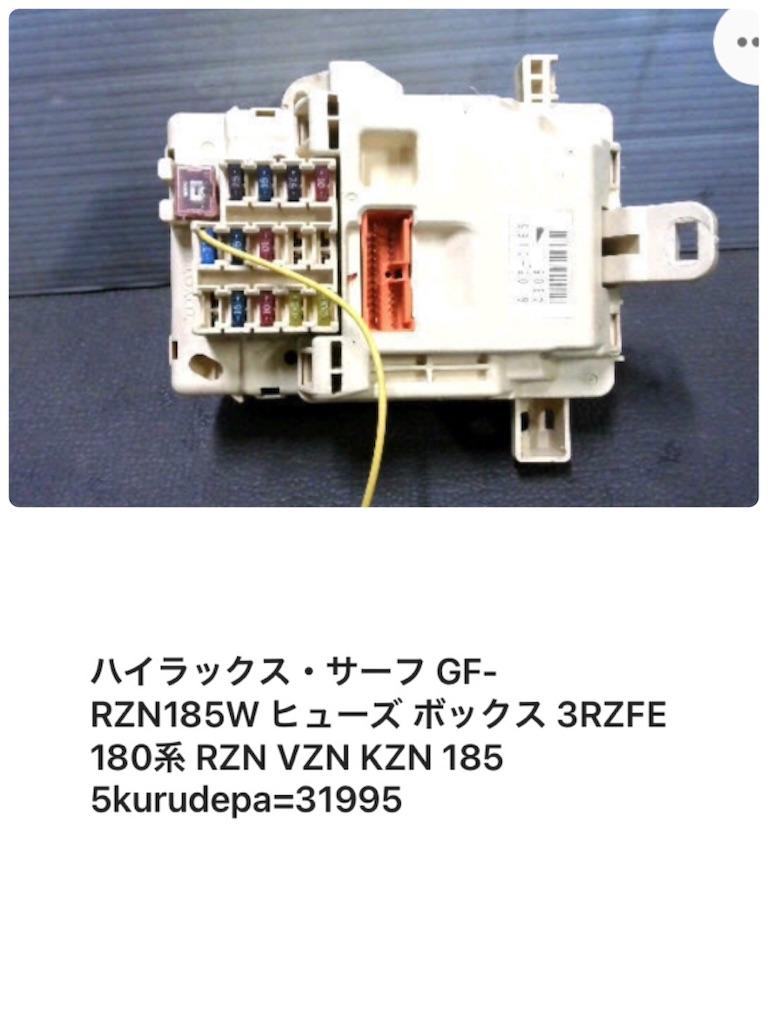 f:id:kon-taku0229:20210317180416j:plain