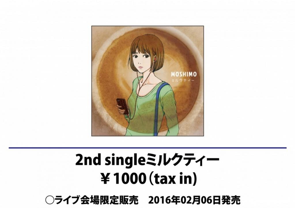 f:id:kon4:20170514033838j:plain