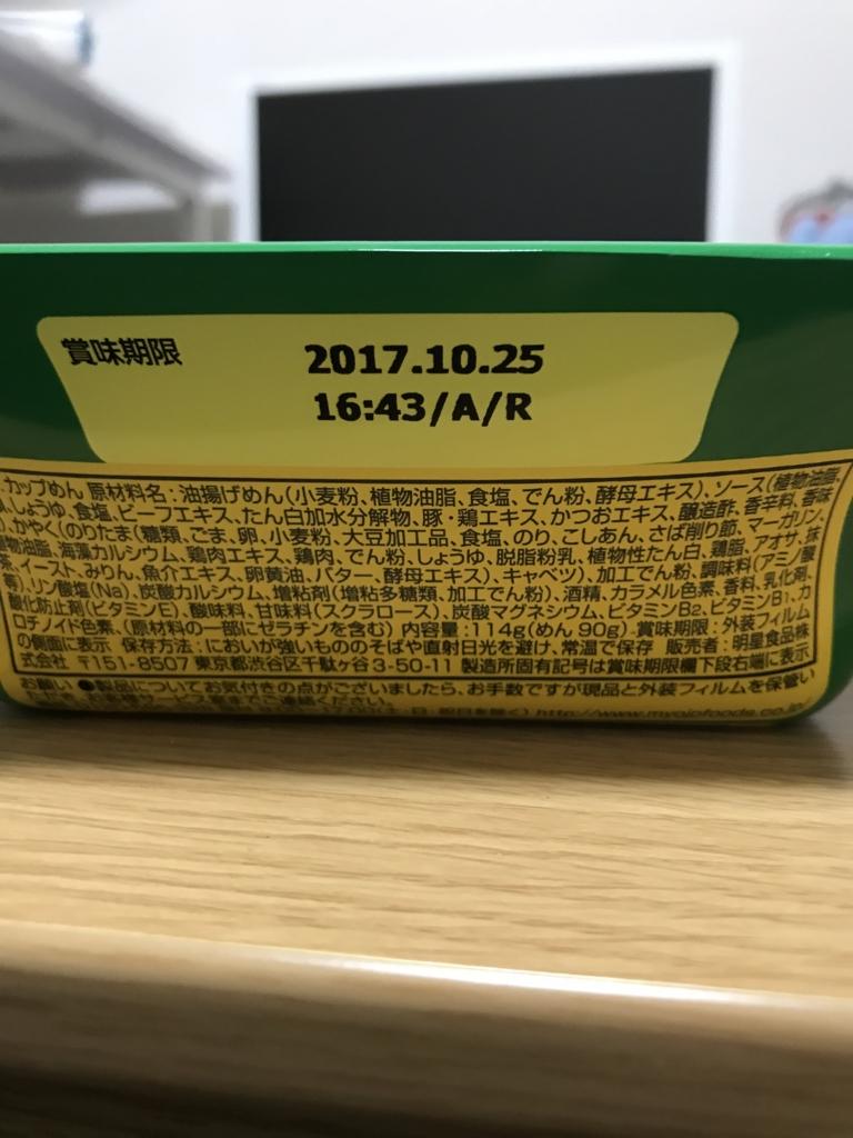 f:id:kon4:20170525213758j:plain