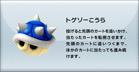 f:id:kon4:20170526171013p:plain