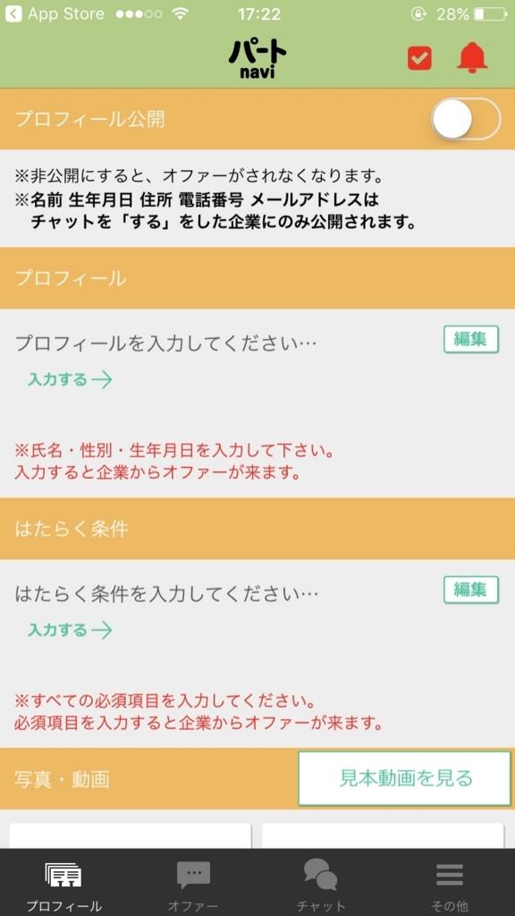 f:id:kon4:20170622180753j:plain