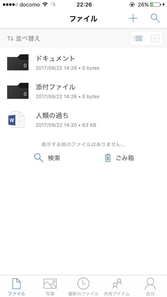 f:id:kon4:20170926222725j:plain