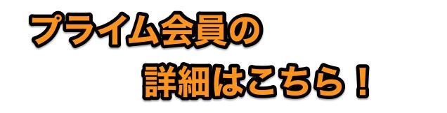 f:id:kon4:20171201232353p:plain