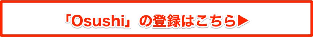f:id:kon4:20180112114757p:plain