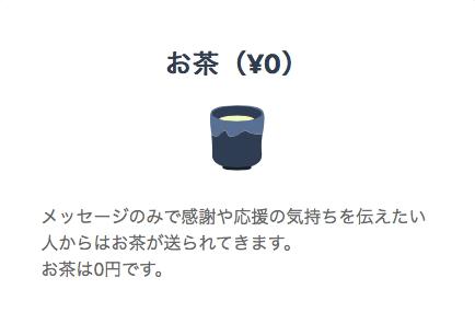 f:id:kon4:20180112121612p:plain