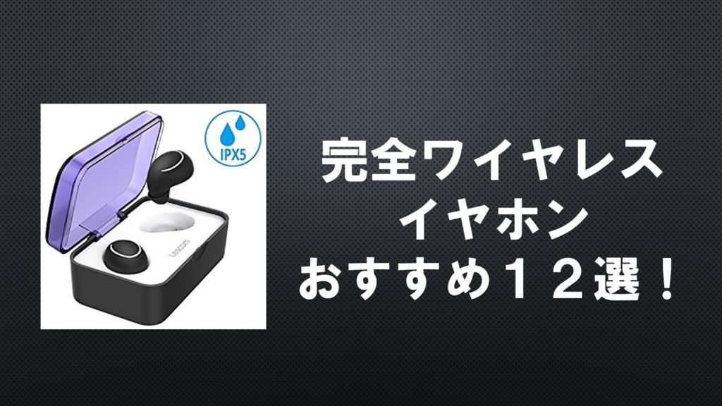 f:id:kon4:20180113174600j:plain