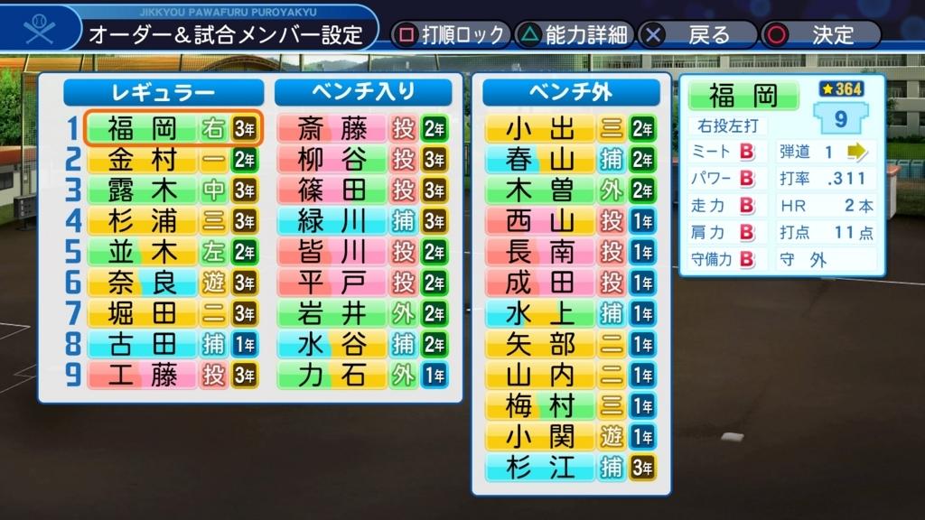 f:id:kon45:20180626000902j:plain