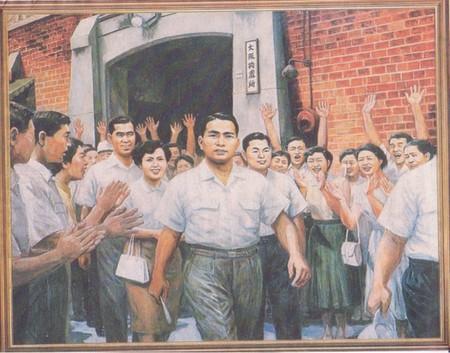 出獄の日」油彩画 - 創価薬王の...