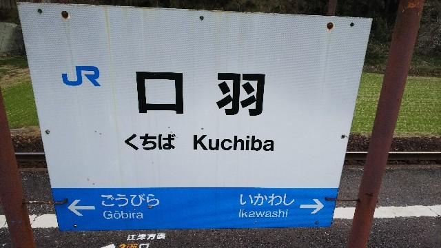 f:id:kon_kon_blog:20180408220455j:image