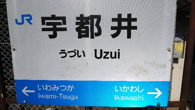 f:id:kon_kon_blog:20180408222024j:image