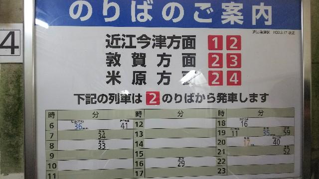 f:id:kon_kon_blog:20180503173245j:image