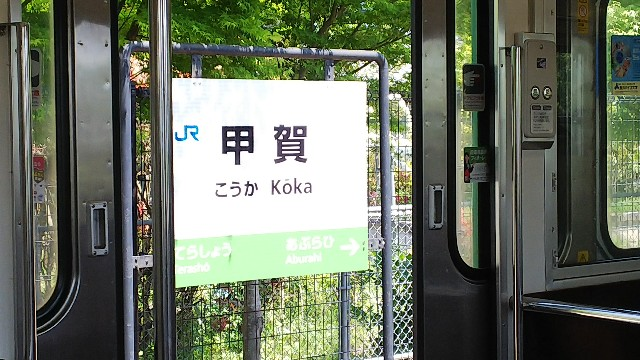f:id:kon_kon_blog:20180503174726j:image