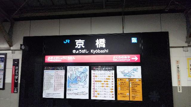 f:id:kon_kon_blog:20180506184516j:image