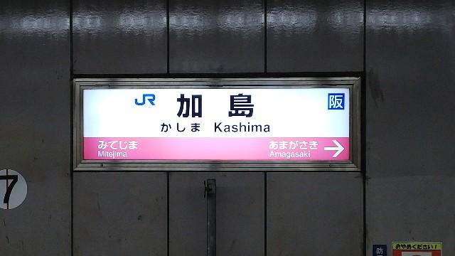 f:id:kon_kon_blog:20180506185055j:image