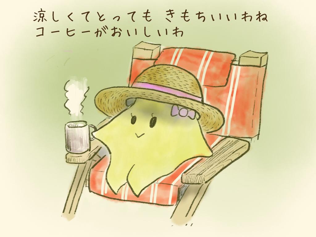 f:id:kon_sa8ka:20181007224051j:plain