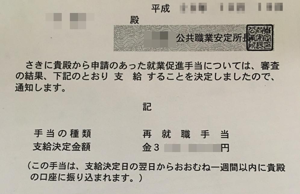 f:id:kon_yu:20161027110309j:plain