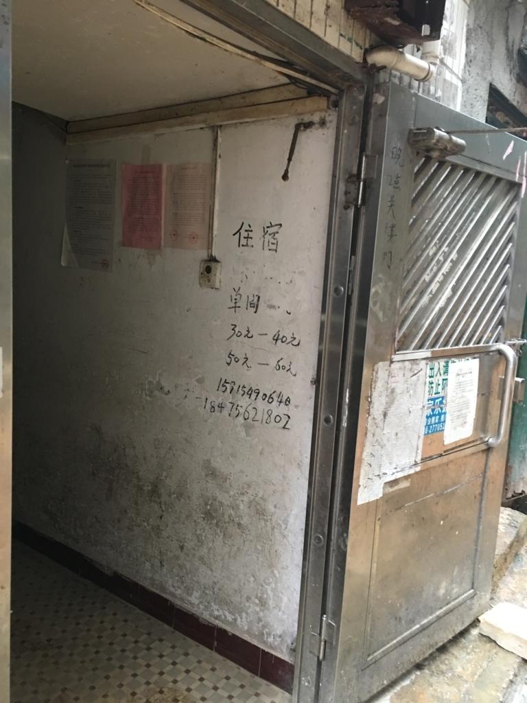 f:id:kon_yu:20171015121944j:plain