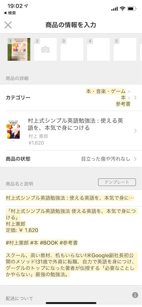 f:id:kon_yu:20190703204343p:plain