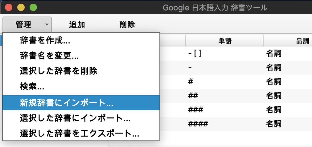 f:id:kon_yu:20191128094417p:plain