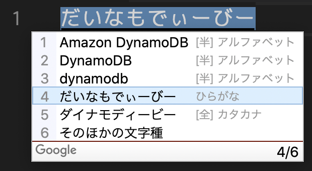 f:id:kon_yu:20191128095205p:plain