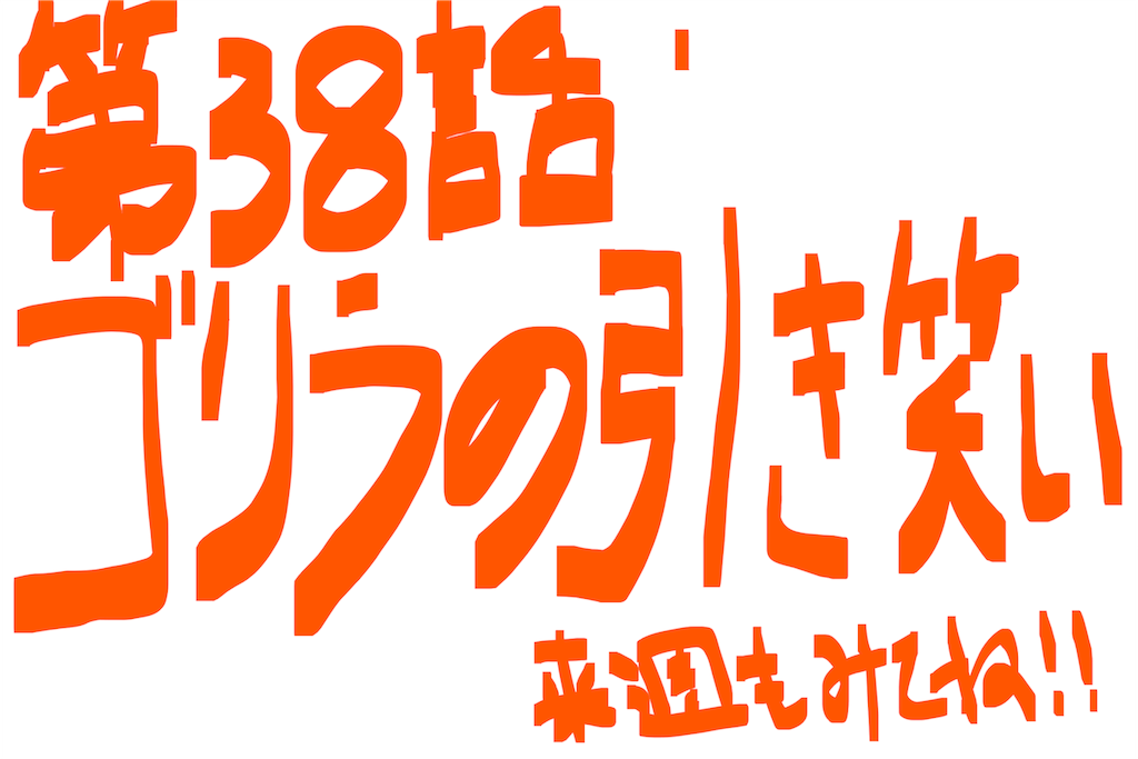 f:id:kona-boon0572238:20180422232501p:image