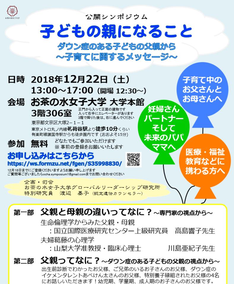 f:id:kona-kona1206:20181206112543p:plain