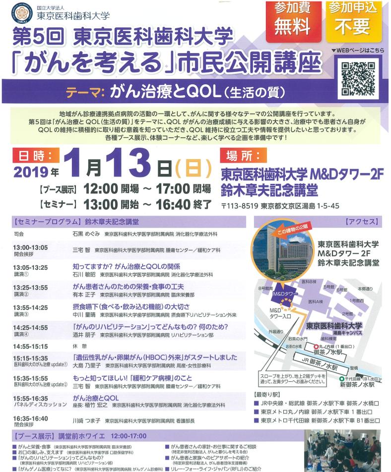 f:id:kona-kona1206:20181206112654p:plain