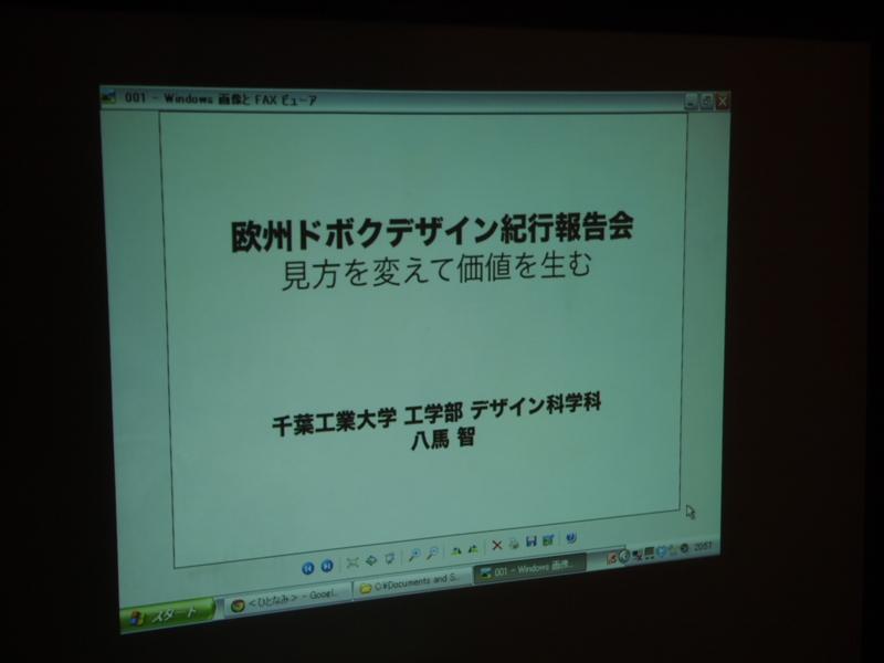 f:id:konabekai:20120420210313j:image:w640