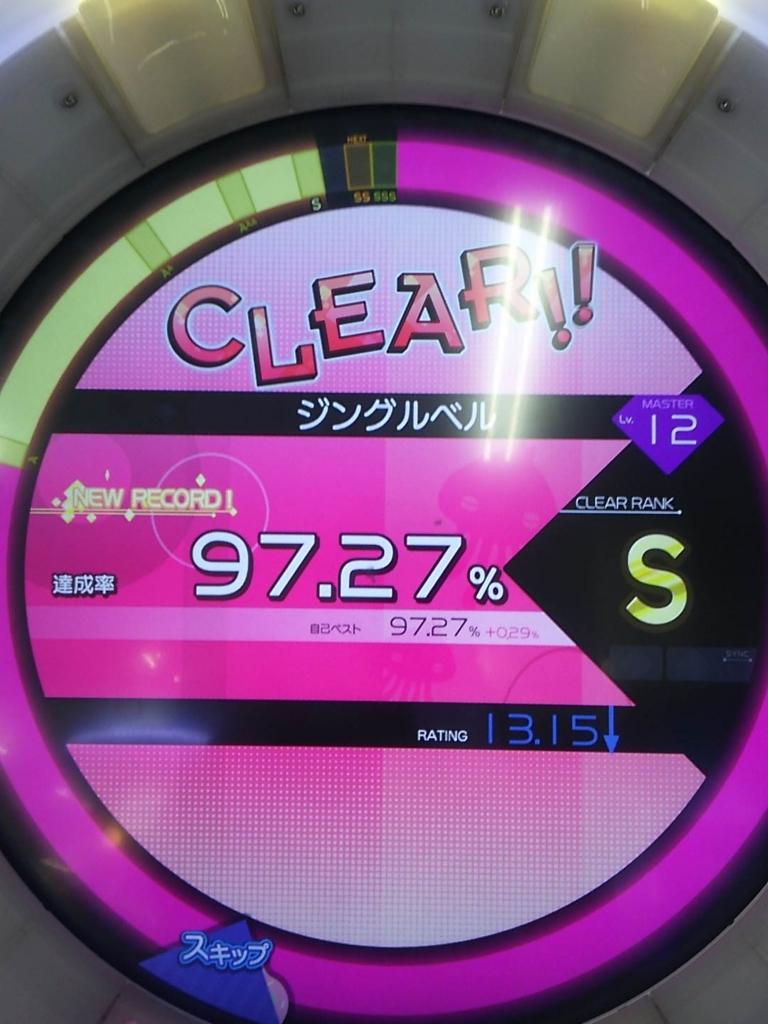 f:id:konagabu:20160728055816j:plain
