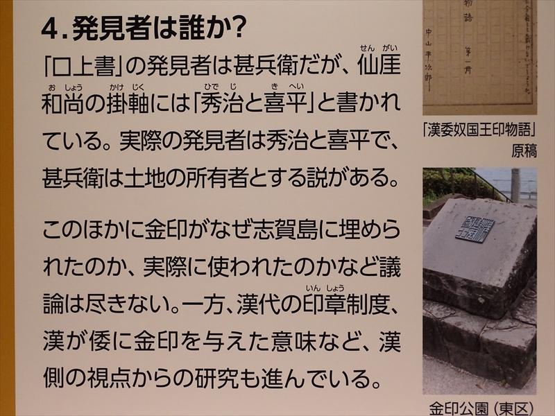 f:id:konai1229:20180808184309j:plain