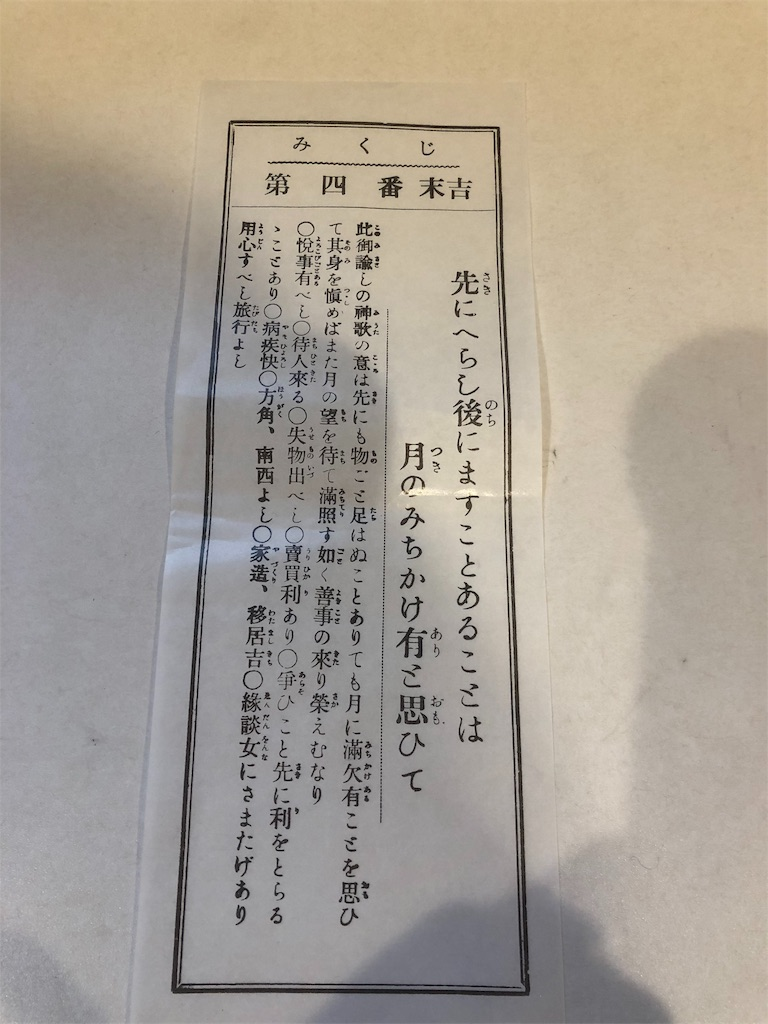 f:id:konami21:20190106122207j:image