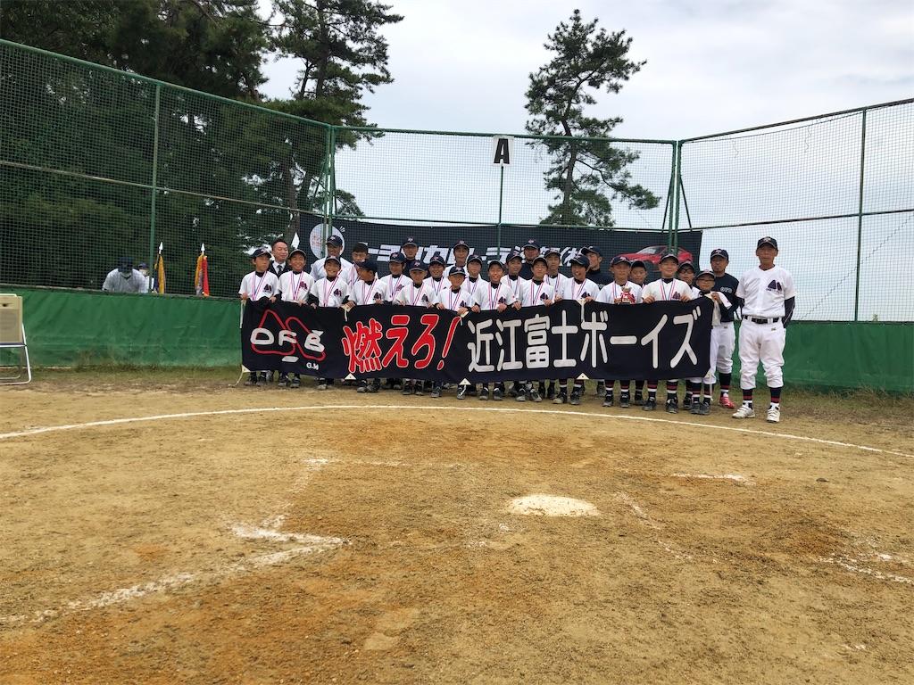 f:id:konanngakudou-ss:20201018171747j:image