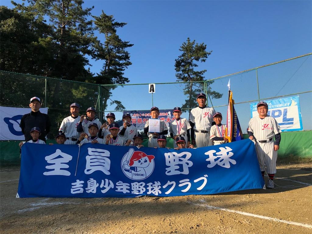 f:id:konanngakudou-ss:20201018171802j:image