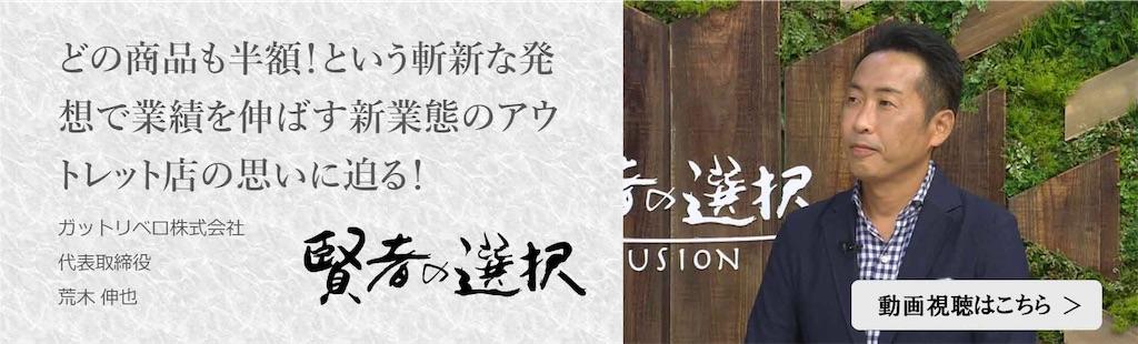 f:id:konanngakudou-ss:20210613202945j:image