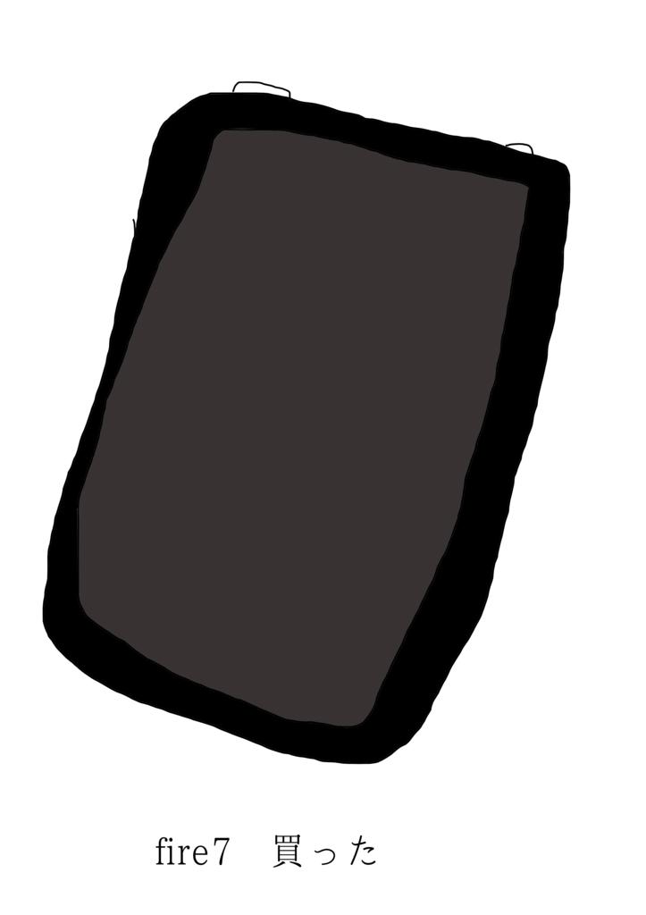 f:id:konapi:20170726100115p:plain