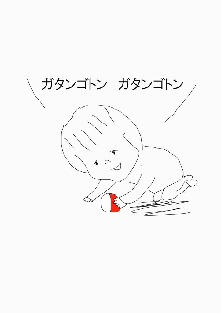 f:id:konapi:20180403165630j:plain