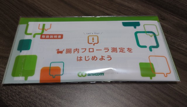 f:id:konashimaya:20210219183609j:image