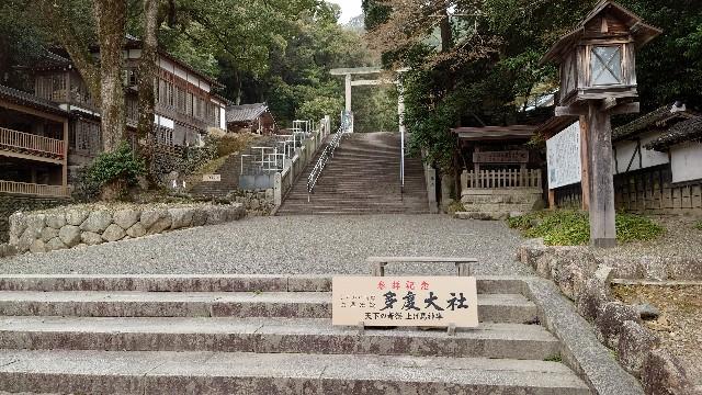 f:id:konashimaya:20210331221149j:image