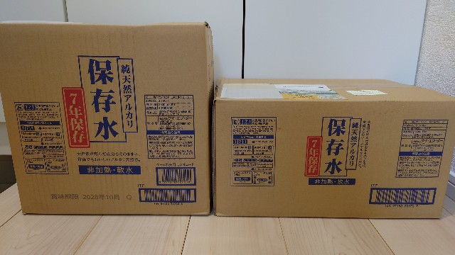 f:id:konashimaya:20210802091607j:plain