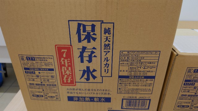 f:id:konashimaya:20210802091616j:plain