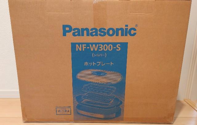 f:id:konashimaya:20210804183319j:plain